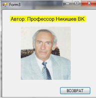 hello_html_68d797bd.png