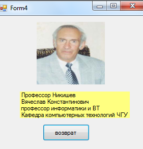 hello_html_6923a43d.png