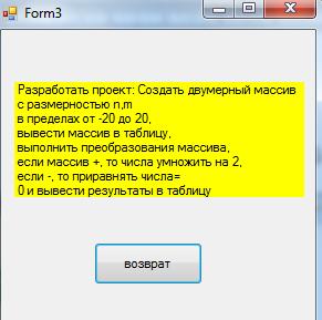 hello_html_m14f8b299.png