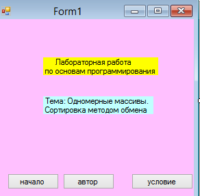 hello_html_m653c657.png