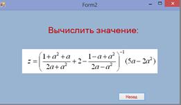 hello_html_m698f89b0.png