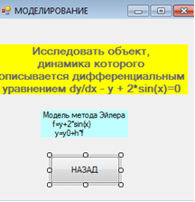 hello_html_m6c035a74.png
