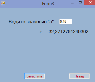 hello_html_m7257ac00.png