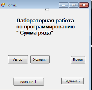 hello_html_m7fbfb80d.png