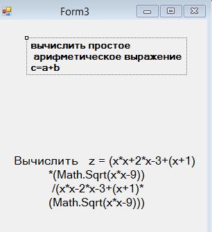 hello_html_mc12306c.png