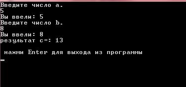 hello_html_mc3226f6.jpg