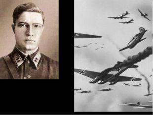 Еремеев Петр Васильевич, летчик-истребитель, Герой России.