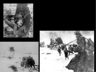 Сталинградская битва «За Волгой для нас земли нет!»
