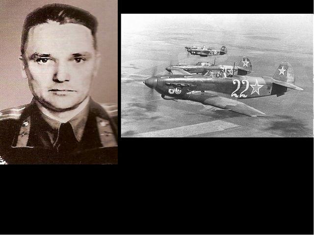 Пилютов Петр Андреевич, летчик-истребитель, полковник, Герой Советского Союза.