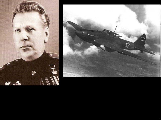 Озимин Михаил Иванович, генерал – лейтенант, Герой Советского Союза