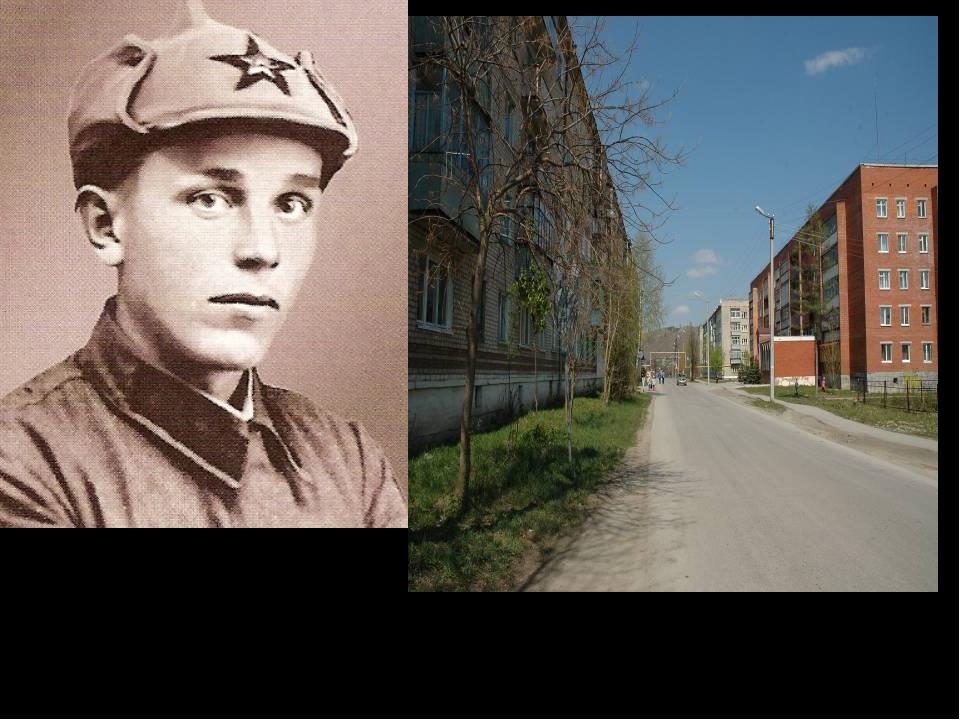 Нелюбин Иван Яковлевич, артиллерист, Герой Советского Союза г. Аша, улица Нел...