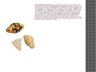 Саз сырнай, үскірік және тастауық. Саздан жасалынып, үрлеп тартылатын аспапт