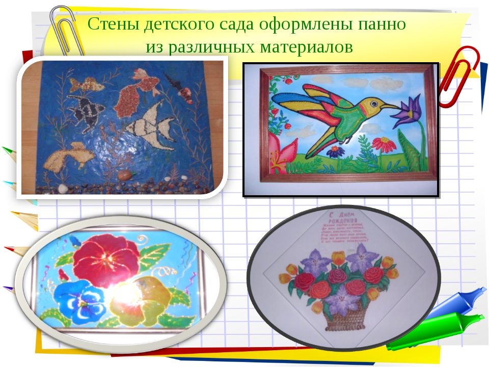 Стены детского сада оформлены панно из различных материалов