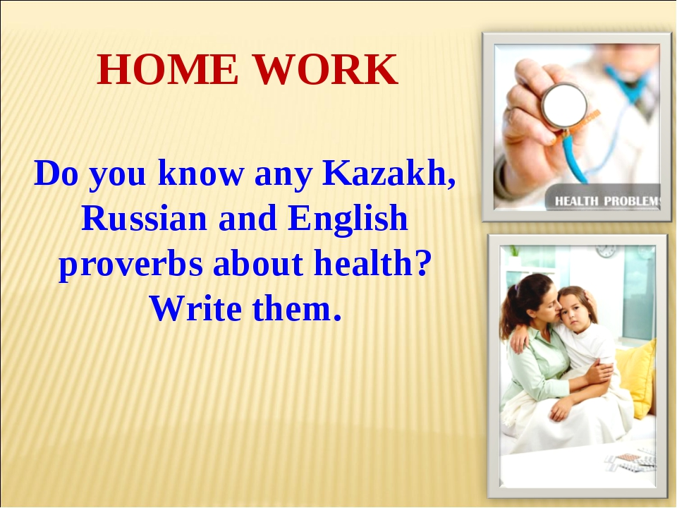 HOME WORK Do you know any Kazakh, Russian and English proverbs about health?...