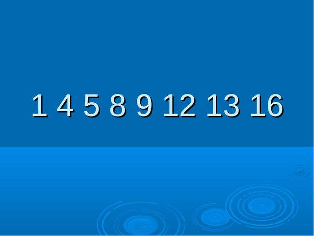 1 4 5 8 9 12 13 16