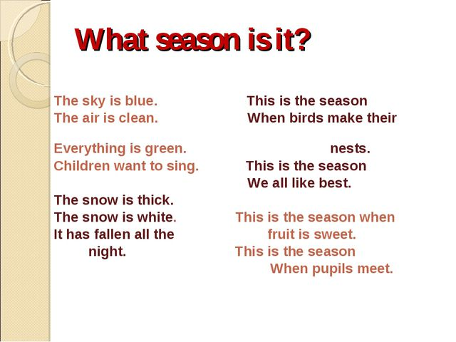 The sky is blue. This is the season The air is clean. When birds make their E...