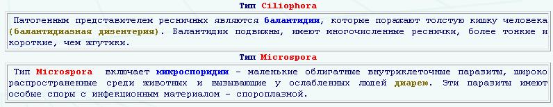 hello_html_m3b77900c.png