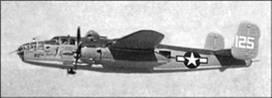 Бомбардировщик «Норт Америкен» В-25. 1941 г. США