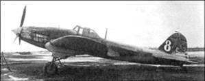 Штурмовик ИЛ-2. СССР