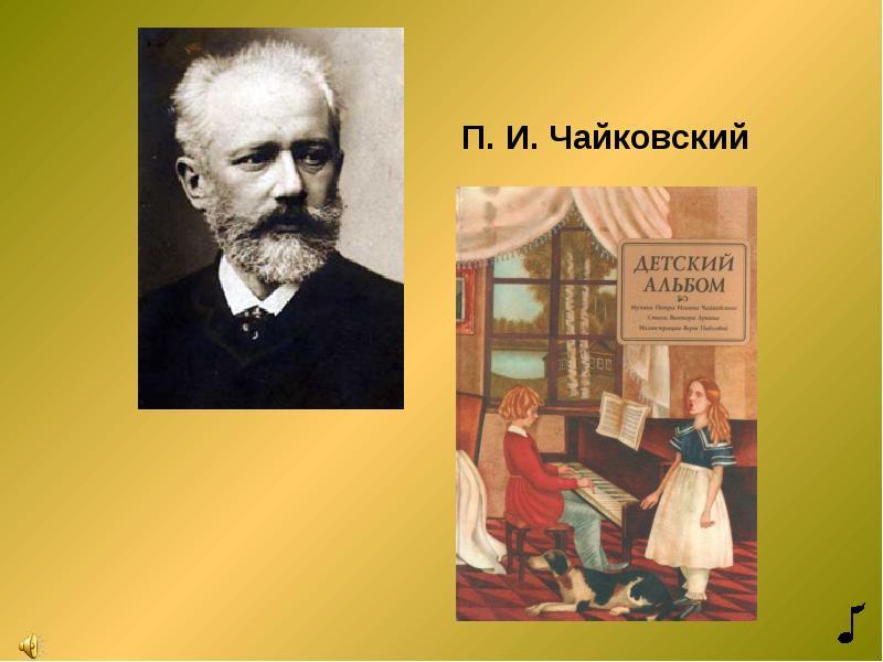 http://mypresentation.ru/documents/9f8a3cd43749ef0089ab1865c747a7bb/img1.jpg