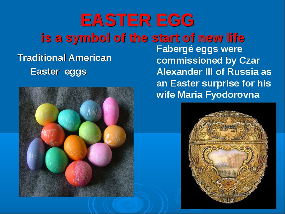 EASTER EGG is a symbol of the start of new life Traditional American Easter...