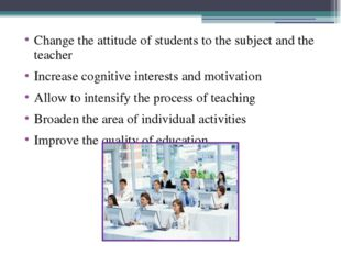 Change the attitude of students to the subject and the teacher Increase cogn