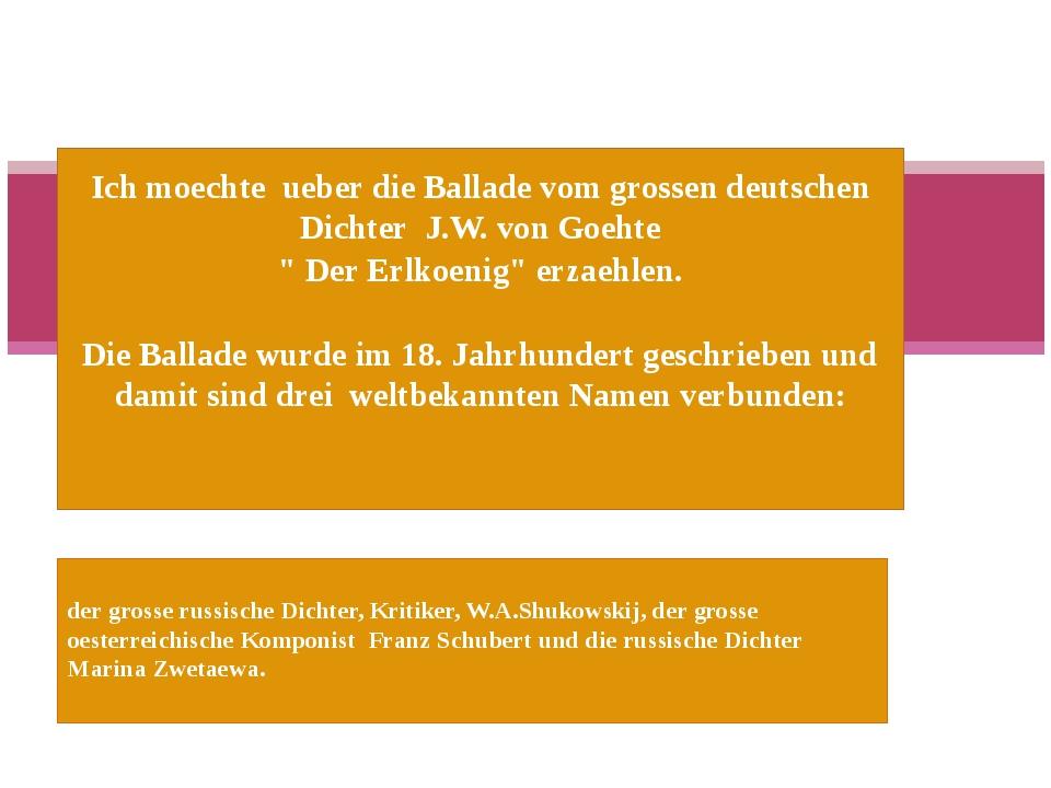 Ich moechte ueber die Ballade vom grossen deutschen Dichter J.W. von Goehte...