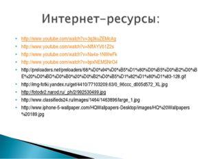http://www.youtube.com/watch?v=3q3kuZEMcAg http://www.youtube.com/watch?v=Nff