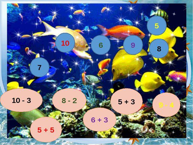 10 - 3 8 - 2 5 + 3 9 - 4 5 + 5 6 + 3 10 9 6 8 5 7