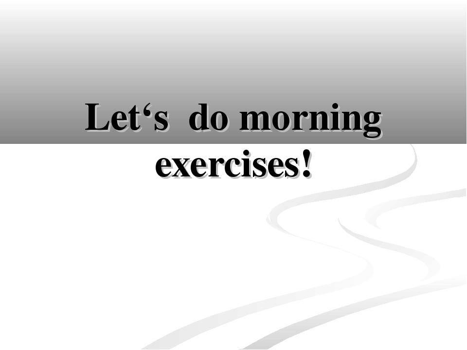 Let's do morning exercises!