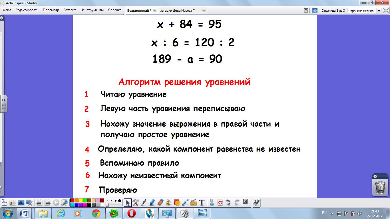 hello_html_m7f1796f3.png
