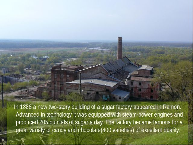 In 1886 a new two-story building of a sugar factory appeared in Ramon. Advan...
