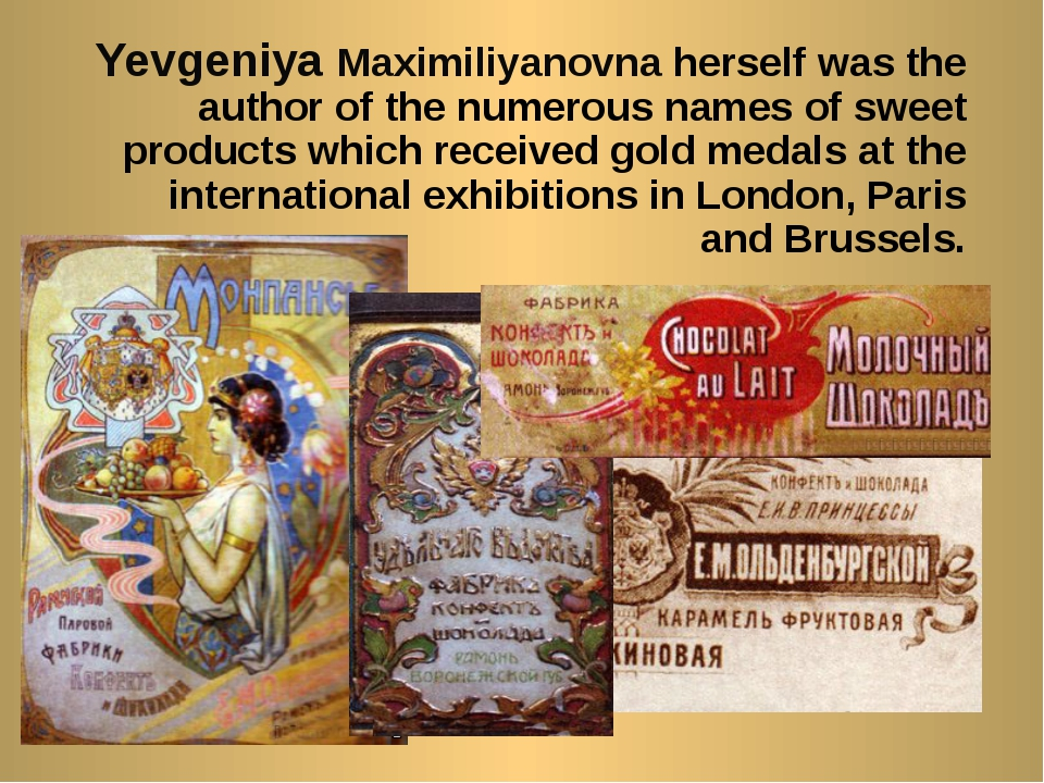 Yevgeniya Maximiliyanovna herself was the author of the numerous names of sw...