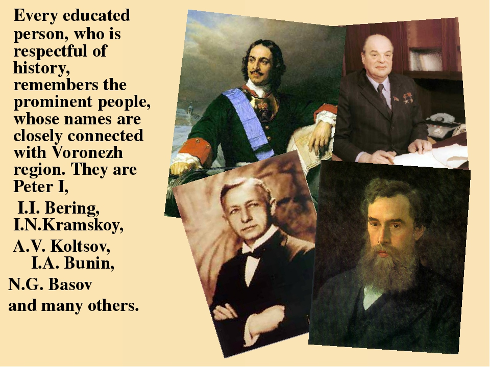Every educated person, who is respectful of history, remembers the prominent...