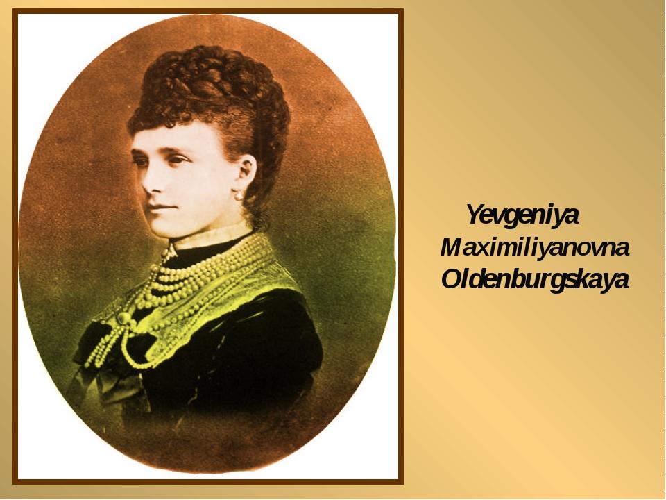 Yevgeniya Maximiliyanovna Oldenburgskaya