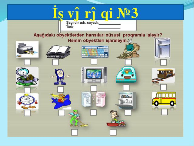 İş vərəqi №3 ş
