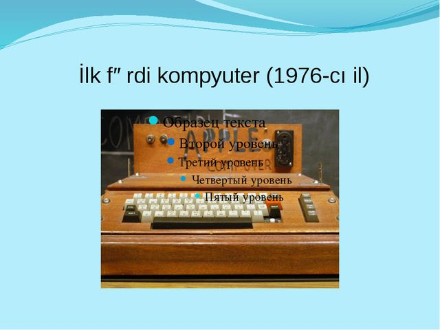 İlk fərdi kompyuter (1976-cı il)