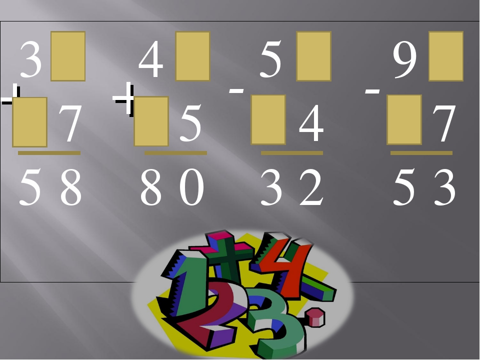 + + 3 1 4 5 5 6 9 0 2 7 3 5 2 4 3 7 5 8 8 0 3 2 5 3 - -
