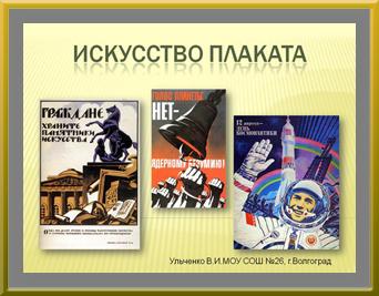 Описание: http://vaulchenko.narod.ru/images/p027_1_00.png