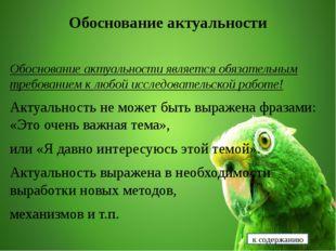 Список литературы 1. Андреев Г.И., Смирнов С.А., Тихомиров В.А. Основы научно