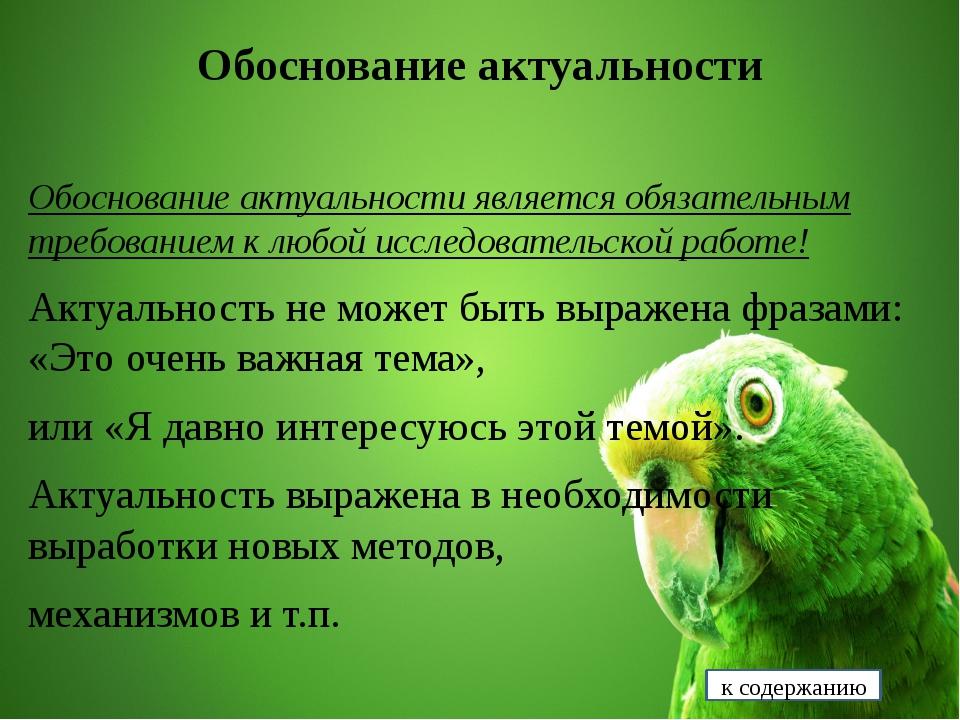 Список литературы 1. Андреев Г.И., Смирнов С.А., Тихомиров В.А. Основы научно...