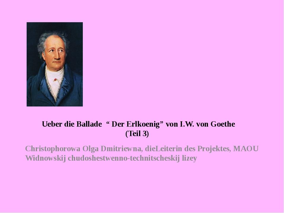 """Ueber die Ballade """" Der Erlkoenig"""" von I.W. von Goethe (Teil 3) Christophoro..."""