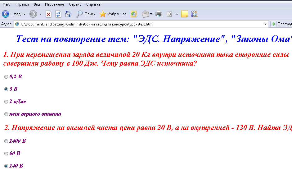 hello_html_6094541.png
