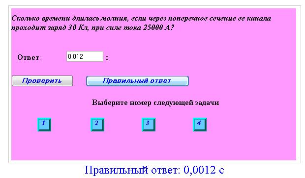 hello_html_35ec5bc1.png