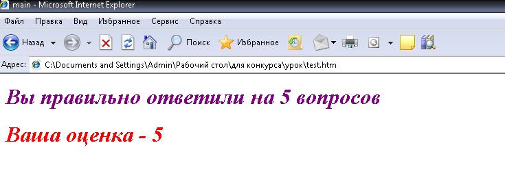hello_html_m114a9ec6.png
