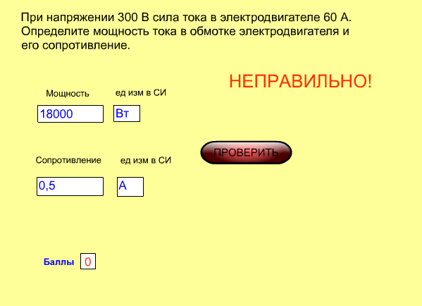 hello_html_m31d40a82.png