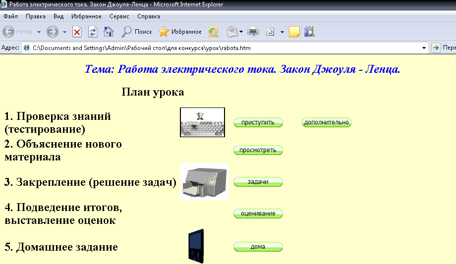 hello_html_m60d17875.png