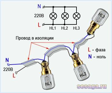 Параллельное соединение ламп накаливания