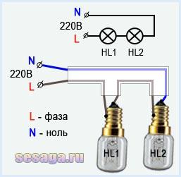 Последовательное соединение двух ламп