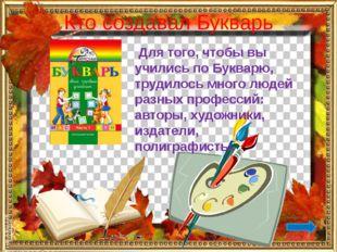 Использованные ресурсы: http://ramki.3dn.ru/load/ramki_k_photoshop/ramka_quot